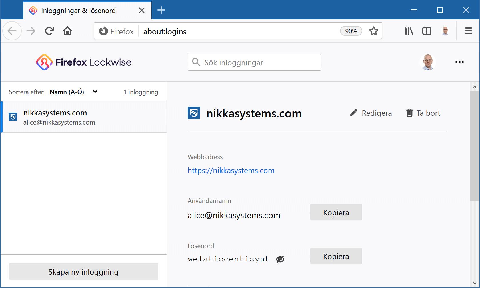 Lockwise före Firefox 76